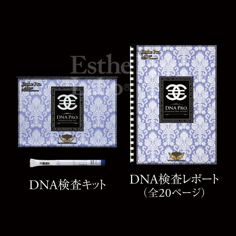 DNA_02