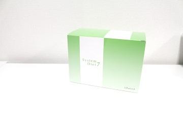 System7-Hako
